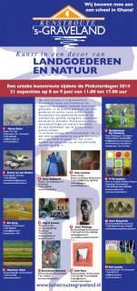 Kunstroute2014a